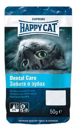 Лакомство для кошек Happy Cat Dental Care, забота о зубах, печенье, 50г