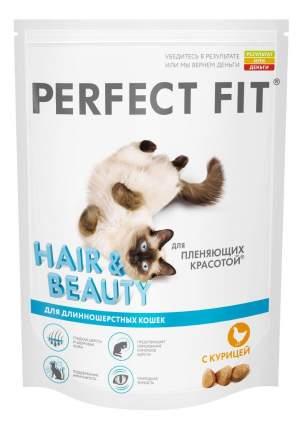 Сухой корм для кошек Perfect Fit Hair & Beauty, для шерсти, курица, 0,65кг