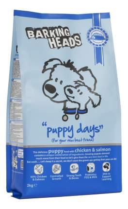 Сухой корм для щенков Barking Heads Puppy days Щенячьи деньки, курица, лосось и рис, 12кг