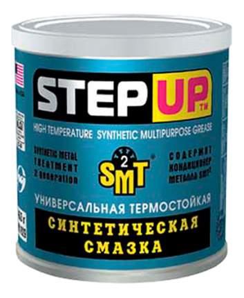 Синтетическая смазка Step Up 0.453кг SP1629
