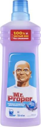 Универсальное чистящее средство для мытья полов Mr. Proper лавандовое спокойствие 750 мл