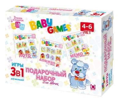 Семейная настольная игра Origami Baby Games Подарочный набор для девочек