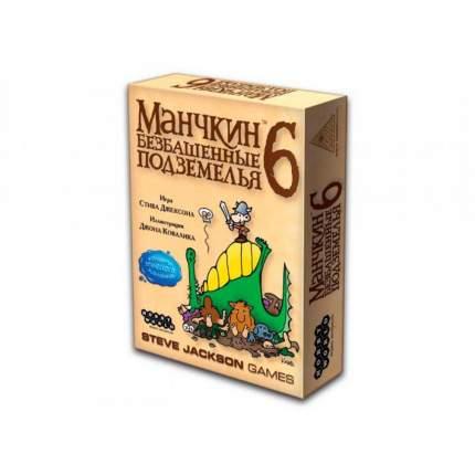 Дополнение к игре Манчкин 6, Безбашенные Подземелья (Munchkin 6, Demented Dungeons)