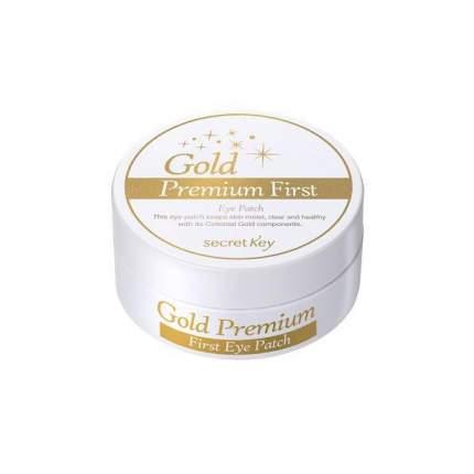 Патчи для глаз secret Key 24 Gold Premium First Eye Patch 60 шт