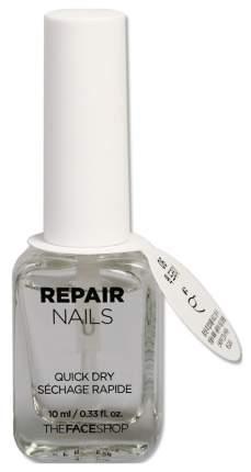 Закрепитель лака для ногтей THE FACE SHOP Repair Nails No.6 Quick Dry 10 мл