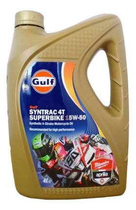 Моторное масло Gulf Syntrac 4T Superbike 15W-50 4л