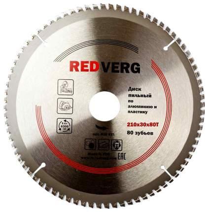 Диск пильный RedVerg 6621267 800631