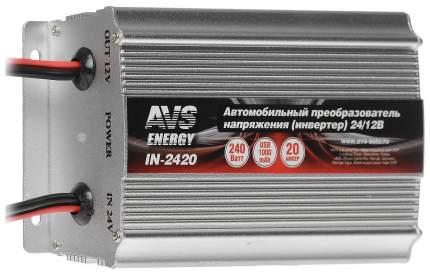 Автомобильный преобразователь напряжения AVS IN-2420 (24>12В, 20А, 240Вт)