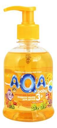 Мыло детское AQA baby Янтарная лагуна 300 мл