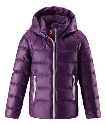 Куртка Reima пуховая 2 в 1 для девочки Minna фиолетовая р.140
