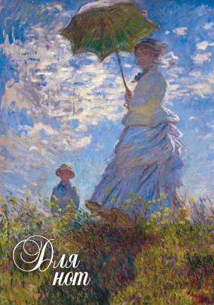 Книга Тетрадь для нот. большая на скрепке,Девушка с зонтом