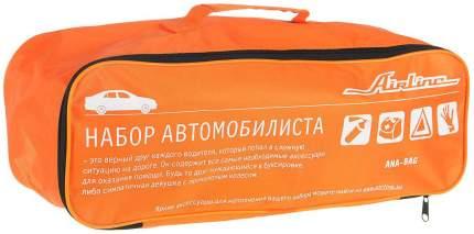Автосумка Airline 150x450x150мм Ana-Bag