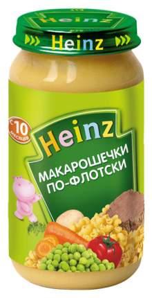 Пюре мясное Heinz Макарошечки по-флотски с 10 мес 190 г