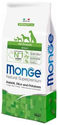 Сухой корм для собак Monge Speciality, все породы, кролик, рис, картофель, 12кг