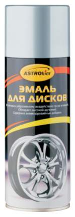 Эмаль автомобильная ASTROhim хром