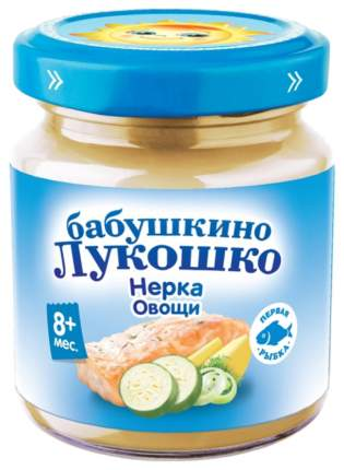 Пюре рыбное Бабушкино Лукошко Нерка-овощи с 8 мес. 100 г