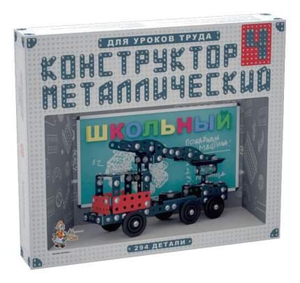 Конструктор металлический Металлический №4 294 дет. Десятое королевство