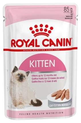 Влажный корм для котят Royal Canin Kitten с 4-х до 12-х месяцев, 85 г, 12 шт