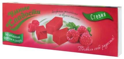 Конфеты желейные Умные сладости со вкусом малины 90 г