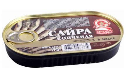 Сайра Вкусные Консервы копченая в масле 175 г