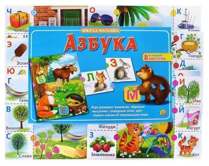 Игра настольная Рыжий кот Школа малыша, Азбука