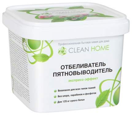 Отбеливатель пятновыводитель экспресс-эффект Clean Home порошок 1000 г