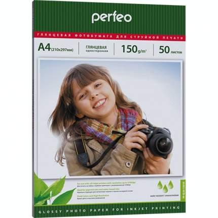 """Фотобумага """"Perfeo"""", глянцевая, А4, 150 г/м2, 50 листов"""