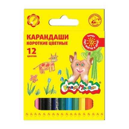Набор цветных карандашей Каляка-Маляка 12 цв. шестигранные с заточкой короткие 3+