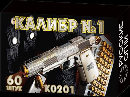 Петарда Русские Огни Калибр № 1 60шт