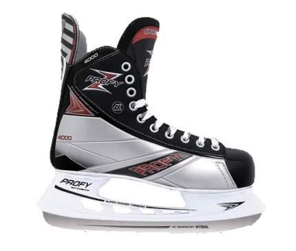 Коньки хоккейные Спортивная Коллекция Profy Z 4000 черные, 46