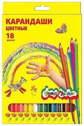 Набор цветных карандашей, 18 шт. Каляка-Маляка