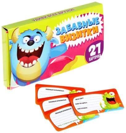 Визитки детские Забавные визитки, монстрики ЛАС ИГРАС
