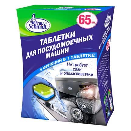 Таблетки для мытья посуды в посудомоечной машине Frau Schmidt 5 в1 65 таблеток