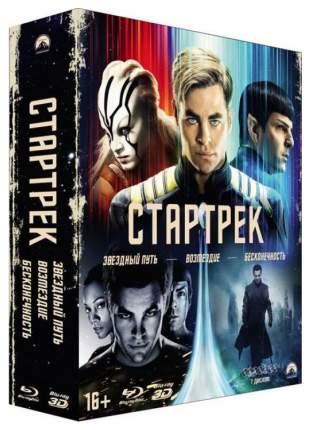 Стартрек (Трилогия) (+артбук/карточки) 3D Blu-ray + 2D версия