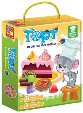 Настольная игра на магнитах Vladi Toys Крошка Шеф - Торт VT3004-07