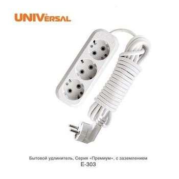 Удлинитель UNIVERSAL Е-303, 3 розетки, 2 м, White