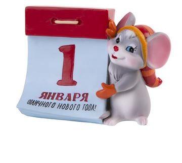 Символ года Феникс Present мышь, 8х10х4,5 см