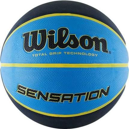 Баскетбольный мяч Wilson Sensation №7 blue