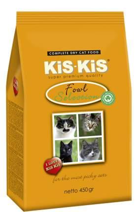 Сухой корм для кошек KiS-KiS Original, говядина, домашняя птица, 0,45кг