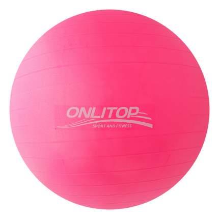 Мяч гимнастический d=65 см, 900 г, плотный, антивзрыв, цвет розовый ONLITOP