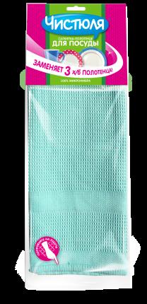 Чистюля салфетка-полотенце из микрофибры для посуды