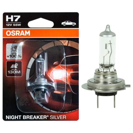 Лампа H7 12v (55w) Night Breaker Silver, 1шт, Блистер OSRAM арт. 64210NBS-01B