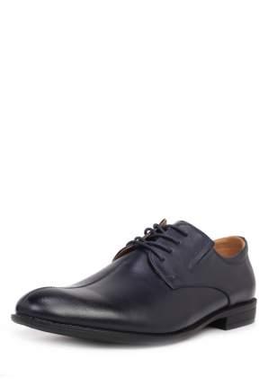 Туфли мужские T.Taccardi 710017996 синие 43 RU