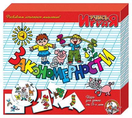 Семейная настольная игра Десятое Королевство Закономерности 00056ДК