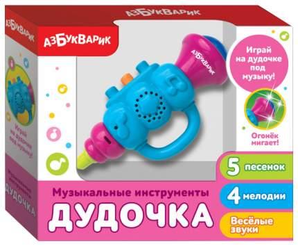 Дудка игрушечная Азбукварик 28206-0 Голубой, розовый