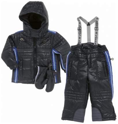 Комплект верхней одежды Chicco, цв. голубой; черный р. 116