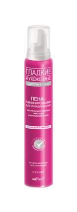 Пена-ламинирование для укладки волос Белита 200 мл