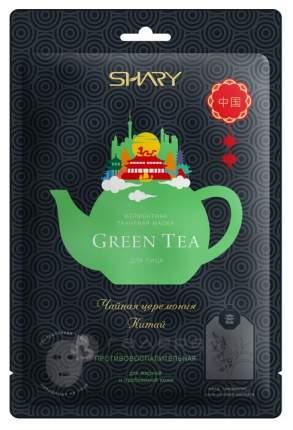 Маска для лица Shary Green Tea 25 г