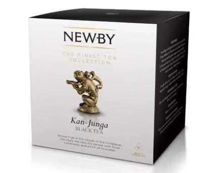 Чай черный Newby кан-джанга 15 пакетиков