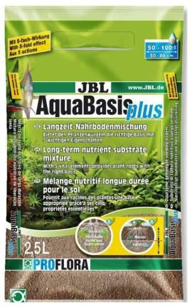 Грунт для аквариума JBL AquaBasis plus 2,5л